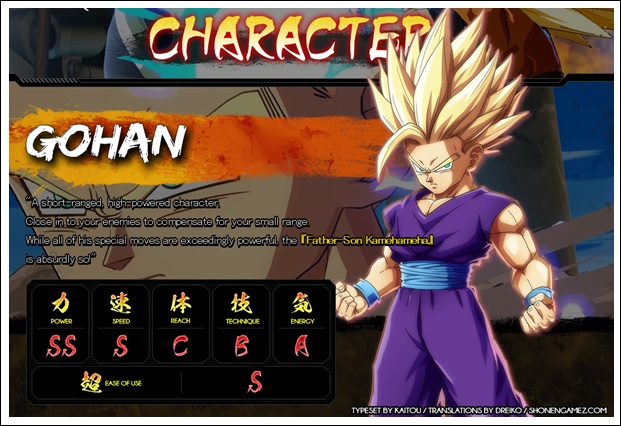 dragon ball fighterz forum