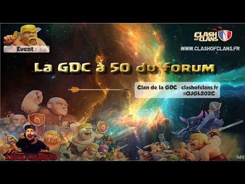 forum gdc