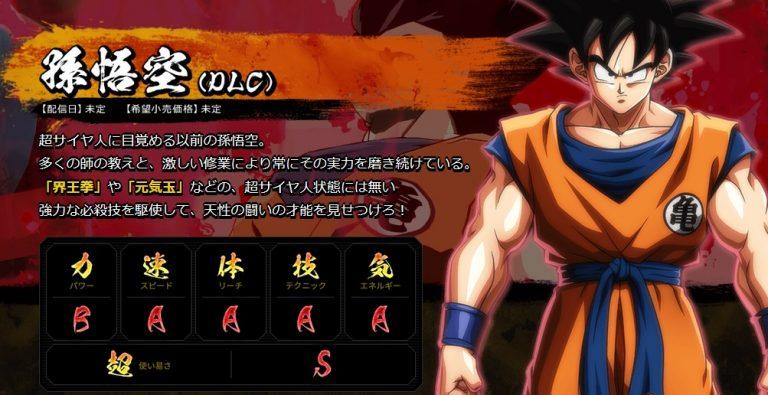 dragon ball fighterz forum